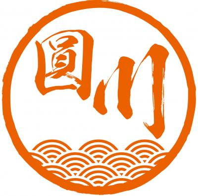 圓川-圓川